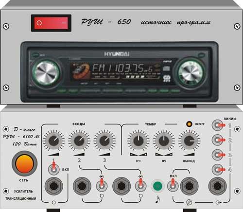 Радиоузел РУШ 6100 НК РУ Для увеличения нажмите на картинку