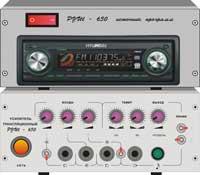Радиоузел РУШ 650 НК РУ Для увеличения нажмите на картинку